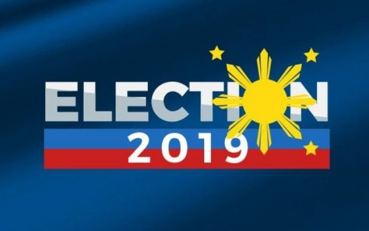 As It Happens: Election Day 2019 | Philippine Star