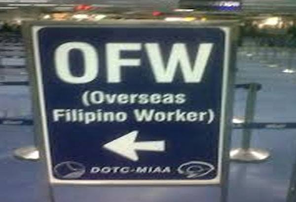 """Overseas Filipino Bank is set to open on January 18,"" wika ni Sec. Roque sa media briefing sa Malacañang kahapon. File"