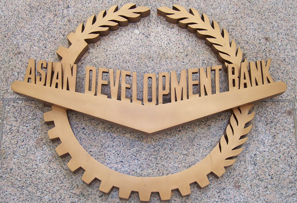 The Asian Development Bank has committed to extend to the government this year a soft loan of around $100 million to finance feasibility studies on infrastructure projects, in the Philippines, economic managers said yesterday. File photo