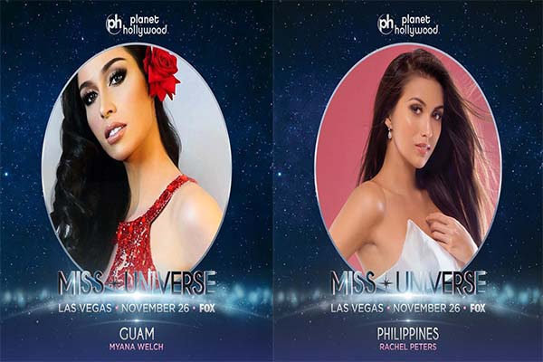 Seeing double Miss Philippines Rachel Peters? Netizens poke fun at lookalikes among candidates. Miss Universe Facebook Page
