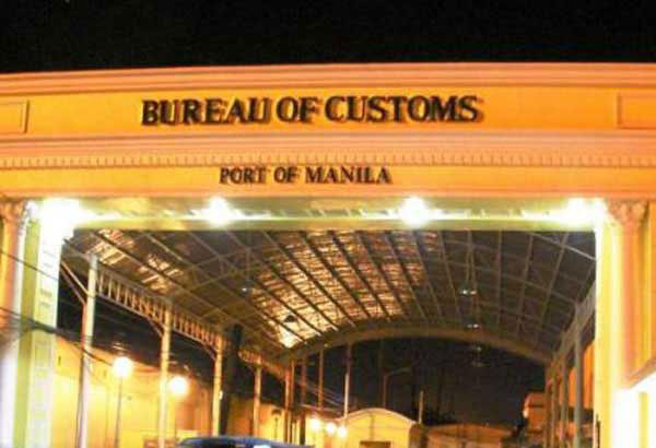 No more customs declaration form for arriving passengers for Bureau quarantine philippines