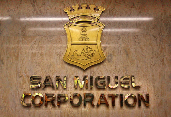 San Miguel Corporation (Cubao Sales Office)