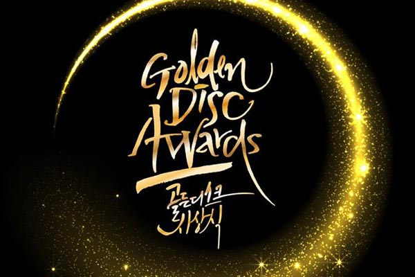 About 24 to 28 K-pop stars who promoted or debuted in 2017 are expected to fly to Manila to grace the 31st Golden Disc Awards. photo from All Access Production