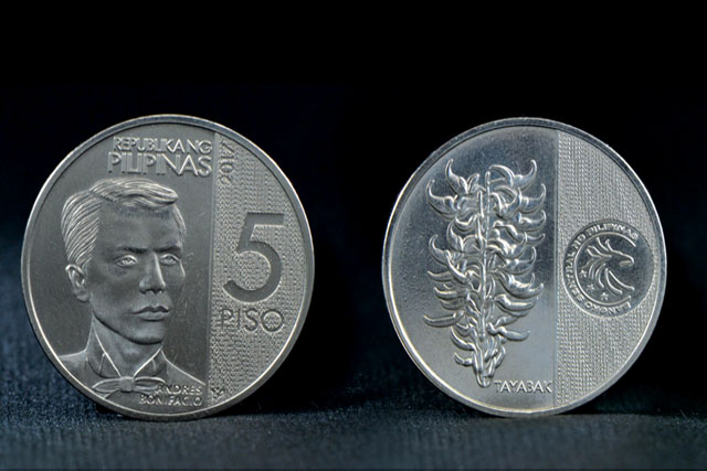 BSP: New ?5 Coin Designed By 'two Expert Committees