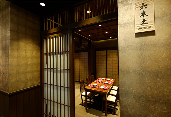 Ogawa traditional restaurant brings a piece of japan to
