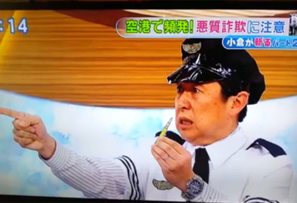 A television show in Japan has aired one segment demonstrating how the deceitful scheme works. Facebook/screengrab