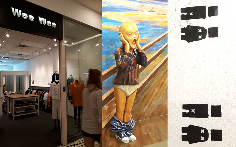 """A clothing store named """"Wee Wee"""" (left), an artwork in Trick Eye Museum (center) and a mural in a cafe in Tiong Bahru (right). Philstar.com/Deni Rose M. Afinidad-Bernardo"""
