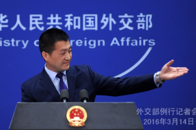 In his remarks which signal Beijing's willingness to run a telecom carrier here, Chinese Foreign Ministry Spokesperson Lu Kang said although he was not privy to the details of the cooperation, such a partnership could further boost Manila and Beijing's relations. FMPRC/Released
