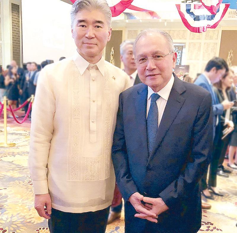 US Ambassador Sung Kim: The quintessential diplomat | Philstar com