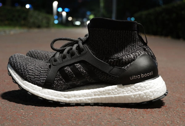 size 40 40ca1 d3da3 UltraBOOST X All Terrain: Shattering excuses to go hit the ...