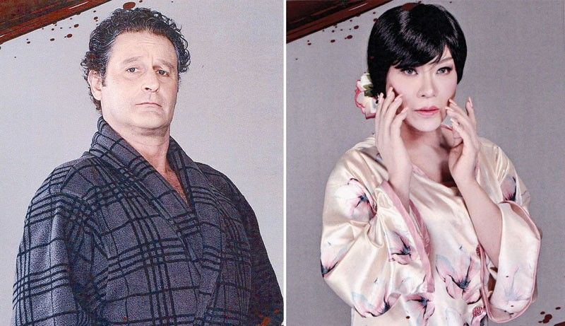 Auction of 7 top lensmen�s photos part of M. Butterfly promo