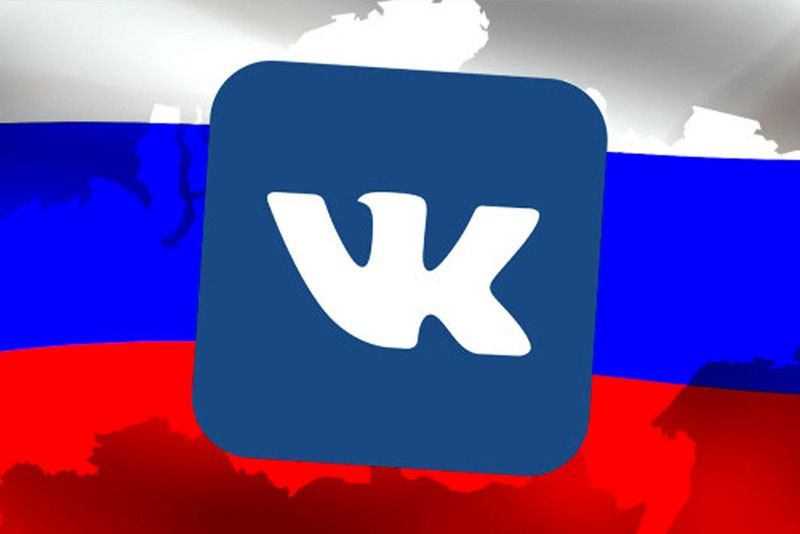 Duterte supporters shift to �Russian Facebook�