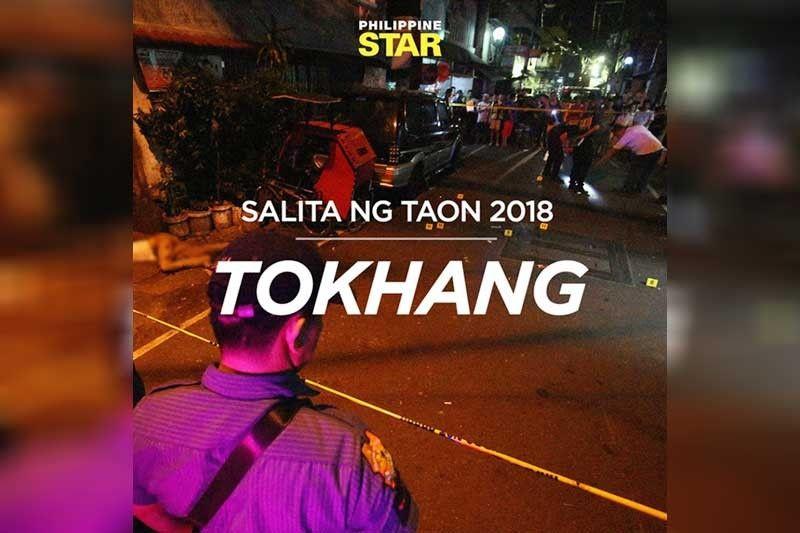 Tokhang chosen as Filipino word of the year