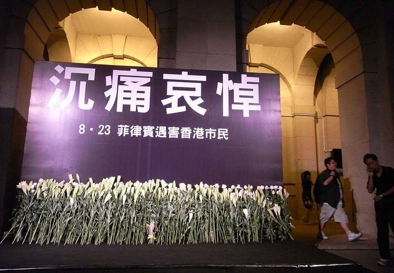 A memorial stage at Statue Square in Central, Hong Kong in August 2010.