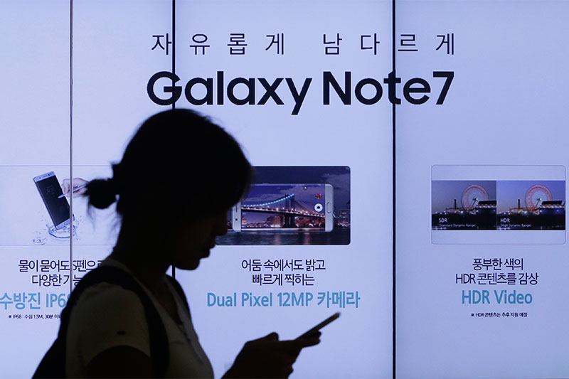 Samsung to sell recycled Note 7 phone in South Korea at $611
