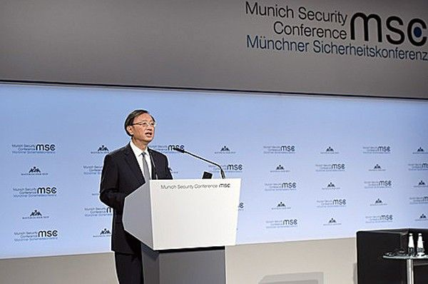 Full text of Yang Jiechi's keynote speech at the 55th Munich Security Conference