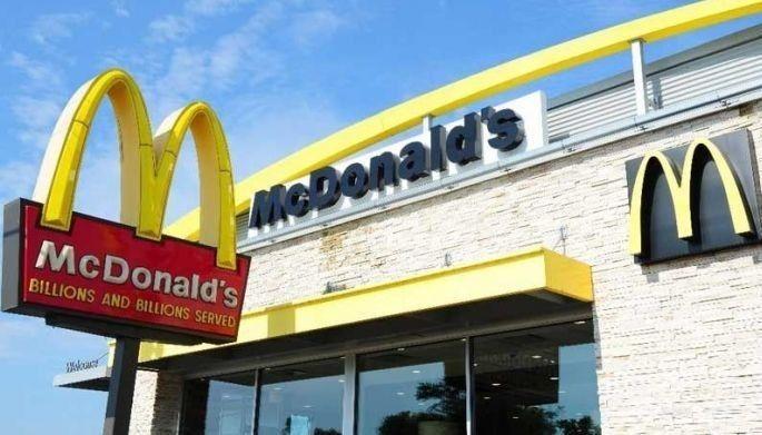 Now hiring: Seniors, PWDs at McDonald's