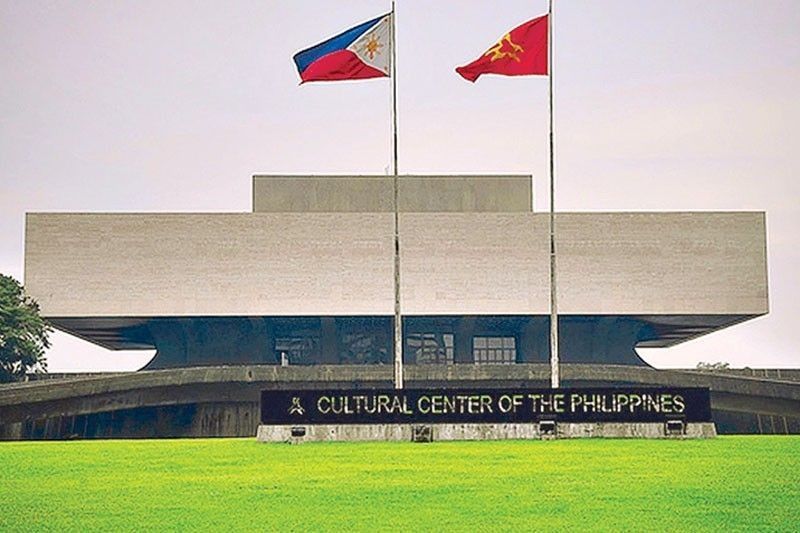 Cultural Center of the Philippines| top things to do in manila | kids activities | things to do with boys in manila | things to do with girls in manila | things to do with my kids manila| things to do fort santiago | things to do ncr | historical place manila | historical place intramuros | historical place philippines
