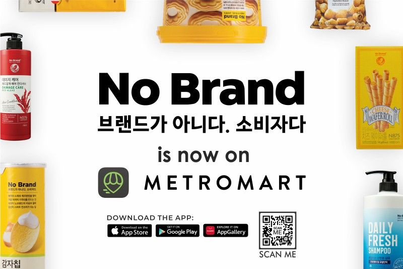 Korean specialty store No Brand is now on Metromart