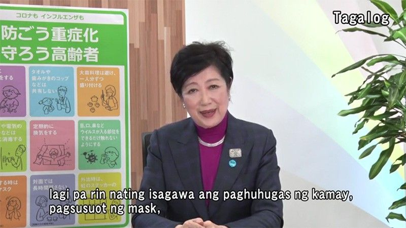 Tokyo governor reminds Filipinos in Tagalog on COVID-19 as holidays near