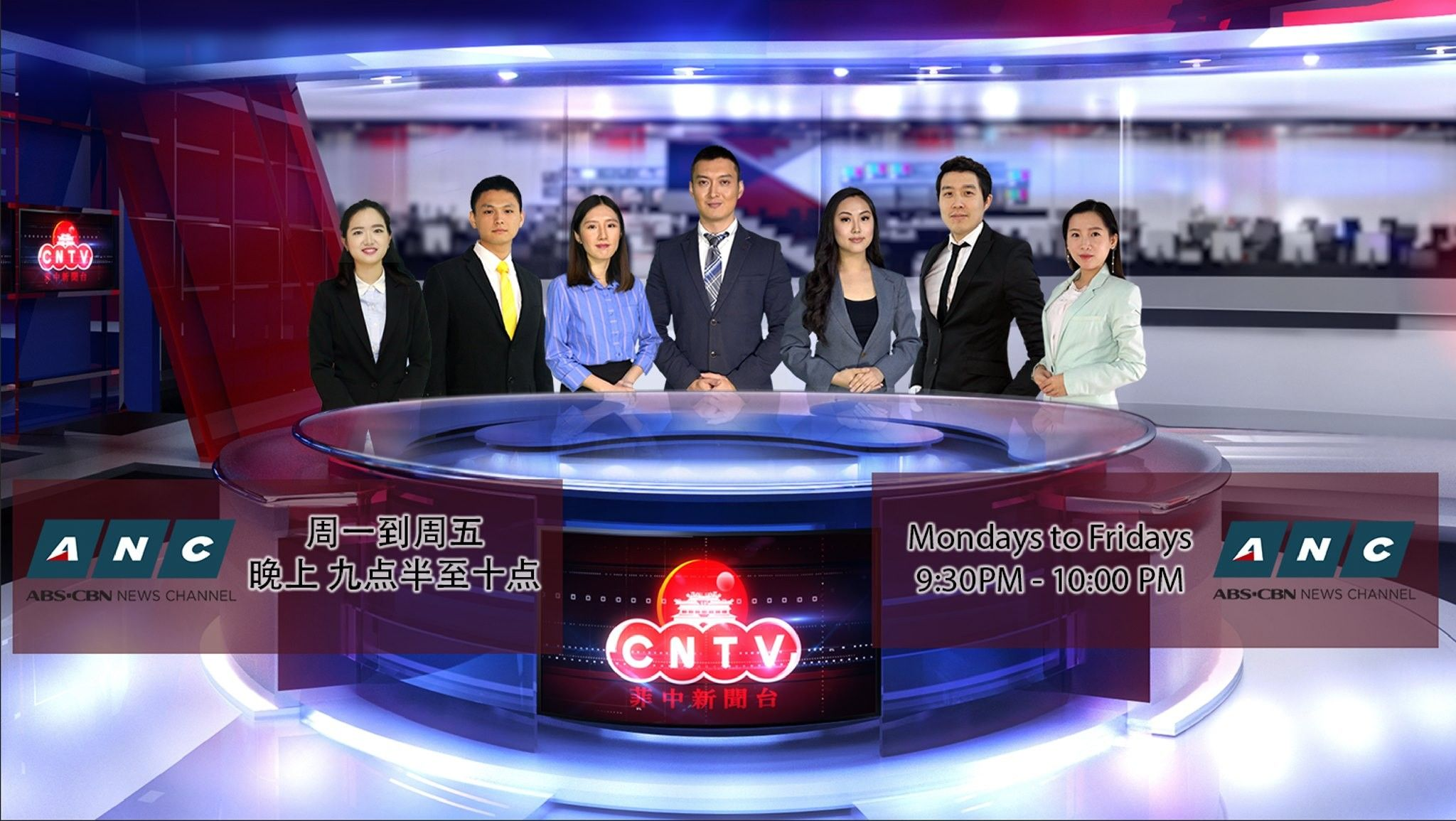 After backlash, ANC stops airing Chinese language newscast