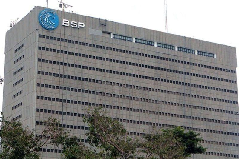 Philippine bank profits down to P54 billion in Q1