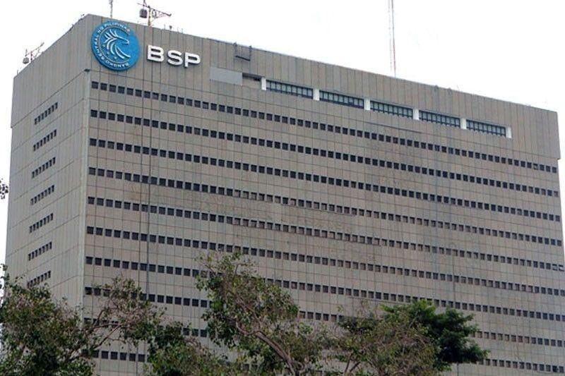 Bank deposits up 8% to P11.8 trillion in end-March