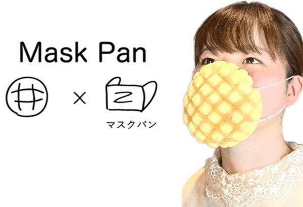 Move over Elon Musk: Edible 'melon mask' now available in Japan