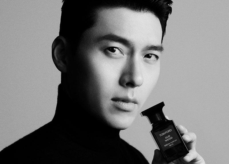 Would you like to smell like Hyun Bin?